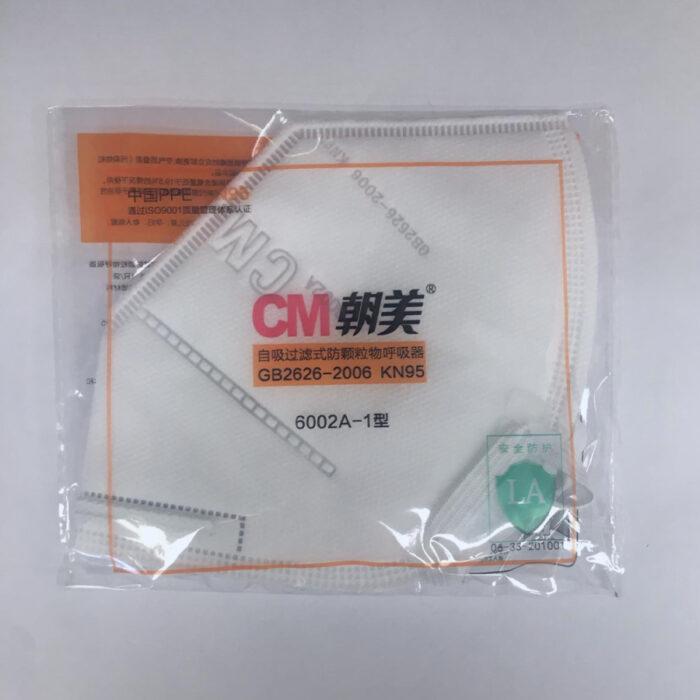 Mascherina-CM-KN95-(FFP2)-3